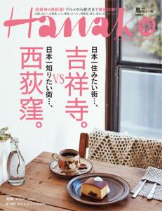 hanako1082-00